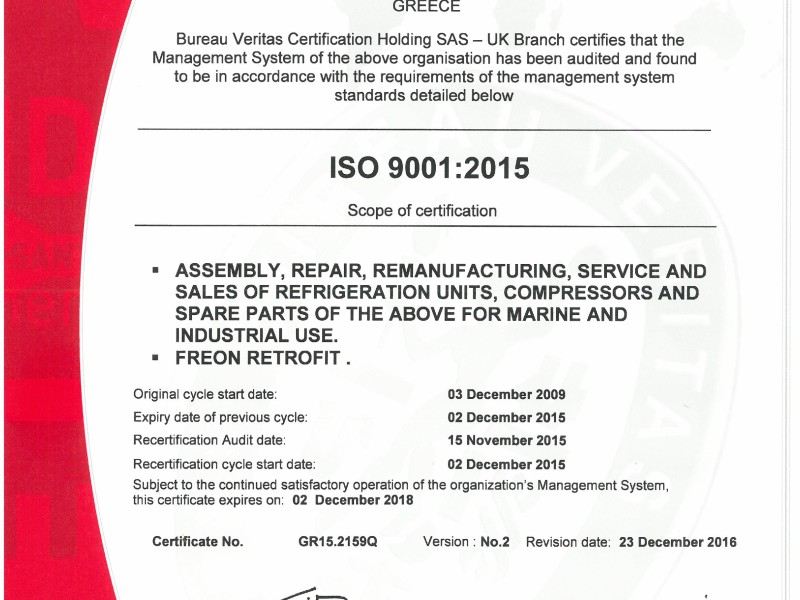 ISO CERTIFICATION 2017